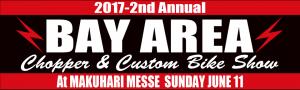 11日はBAY AREA Chopper&Custom Bike Showへ出展!