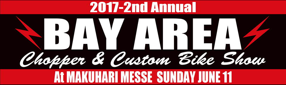 11日はBAY AREA Chopper&Custom Bike Showへ出展!