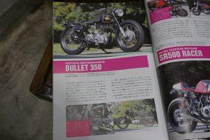 チョッパージャーナル 最新号に掲載して頂きました!