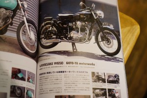 W650 カスタムバーニング