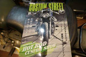 CUSTOM STREET STYLEに掲載して頂きました